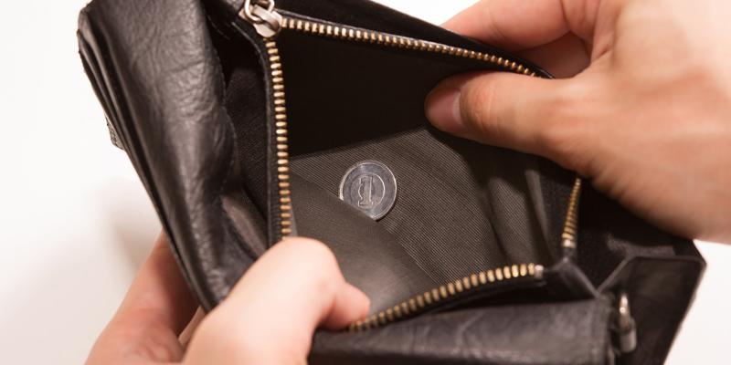 財布を開けたらお金がない