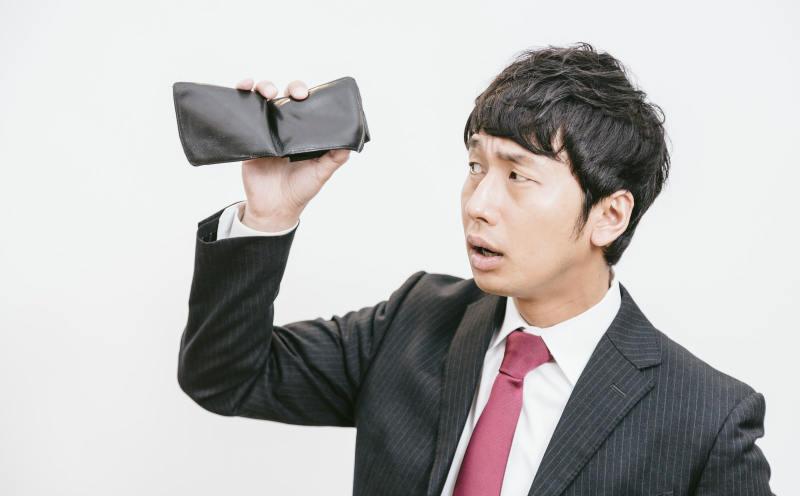 財布にお金がない男